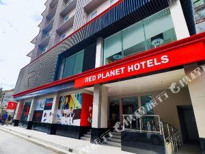 紅行星馬尼拉灣酒店