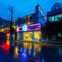 漢庭優佳酒店(上海打浦橋日月光中心店)酒店預訂
