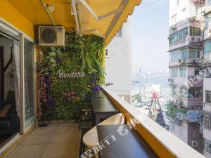 香港80後潘多拉(家庭旅館)(Pandora After 80s)