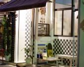 名古屋奧塔雅旅館