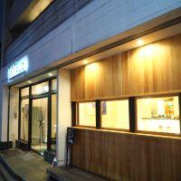 京都聖地亞哥旅館酒店預訂