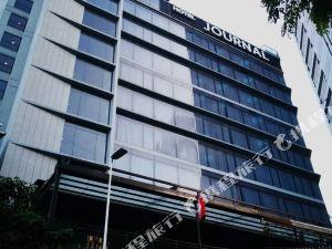 吉隆坡雜誌酒店