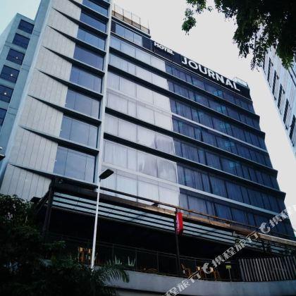 Kuala Lumpur Bukit Bintang hotels - Reservations from AUD 48