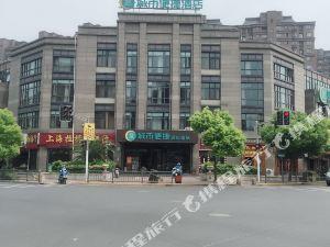 城市便捷酒店(上海寶山華和路店)