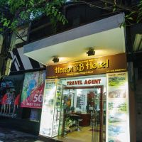河內3B酒店酒店預訂