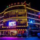 福鼎太姥山澳萊大酒店
