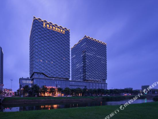 Vienna International Hotel (Suzhou Railway Station North Square)