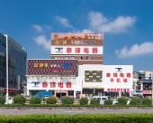 華旅酒店(珠海華髮商都店)