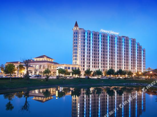 Xianghai Howard Johnson Holiday Hotel Weihai