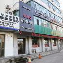 延吉喆悅精品商務賓館