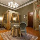 阿爾蓬特默西尼果酒店