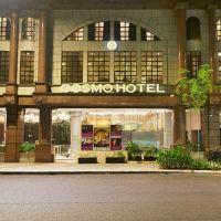 吉隆坡麗悅酒店酒店預訂