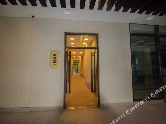 廣州長隆酒店(Chimelong Hotel)醫務室
