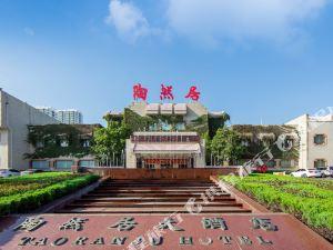 臨沂陶然居大酒店