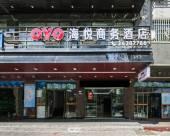 平潭海悅商務酒店