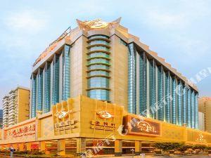 澳門金龍酒店(Hotel Golden Dragon)