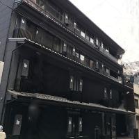 五條室町日本酒店酒店預訂