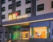 秋果酒店(北京西客站南廣場店)