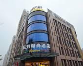 五月時尚酒店(鄭州經三路店)