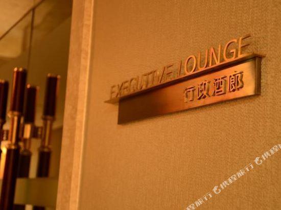 珠海香江維克酒店(Zhuhai Hongkong Victory Hotel)行政酒廊