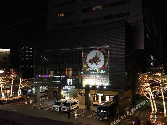 明洞PJ酒店(Hotel PJ Myeongdong)周邊圖片