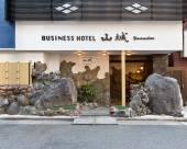 山城商務酒店