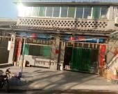 靈石福萍家庭旅店