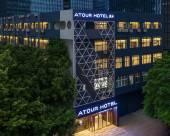 深圳南山科技園科苑路亞朵酒店