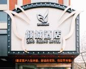 傾城酒店(上海同濟大學店)