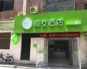 海友酒店(上海松江歡樂谷店)