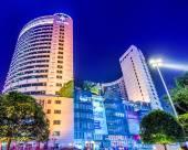 秋果酒店(重慶解放碑店)