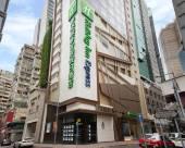 香港蘇豪智選假日酒店