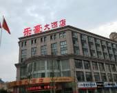 萬年樂豪大酒店(原和天下大酒店)