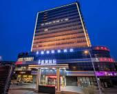 天津盛瀾國際酒店