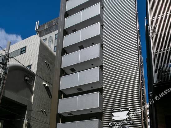 海茵娜酒店大阪西心齋橋
