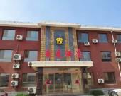 滄州豪庭酒店