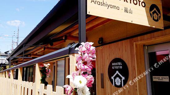 京都嵐山青年旅舍