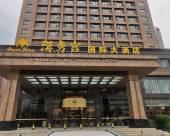 棗陽漢秀宮國際大酒店