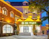 花築·北戴河圖蘭海景度假酒店(老虎石店)