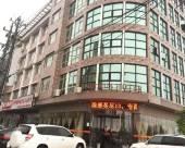 臨海美華酒店