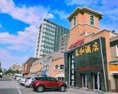 銀川春和酒店