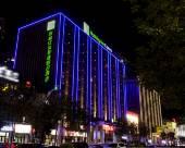 赤峯紅山智選假日酒店
