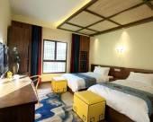 丹巴藏韻祕境酒店
