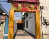 江門福海公寓