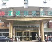 上海工苑聯盟酒店