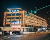 白銀瑞成酒店
