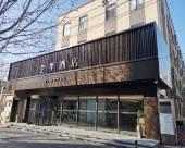 全季酒店(北京三里屯店)