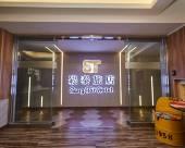 高雄崧泰旅店
