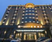 天津都城酒店