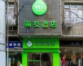 海友酒店(上海嘉善路地鐵站二店)